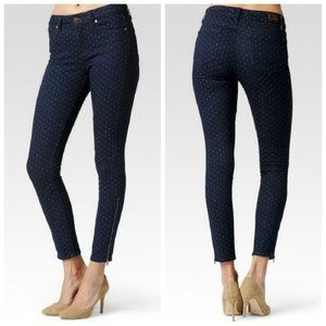 Paige Hoxton Skinny Ankle with zipper in Pin Dot